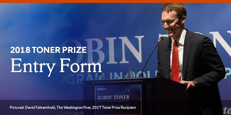 2018 Toner Prize Banner
