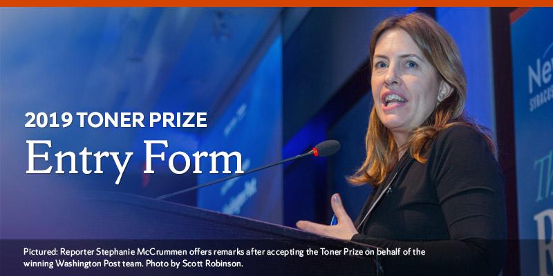 2019 Toner Prize Entry Form